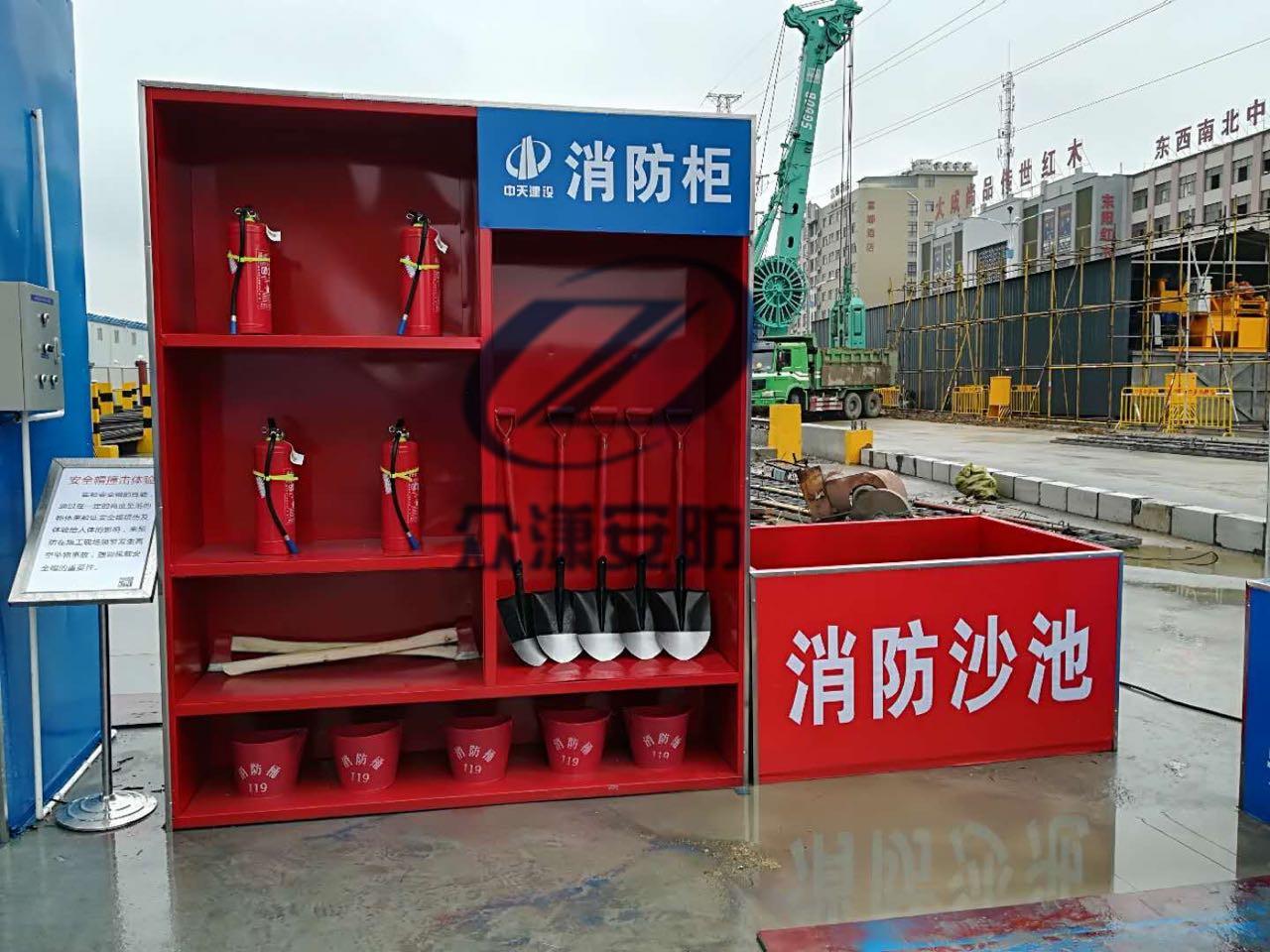 消防柜展示